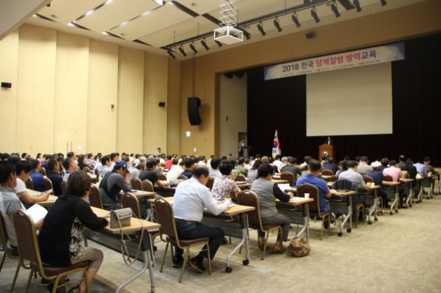 전국양계질병방역교육.JPG