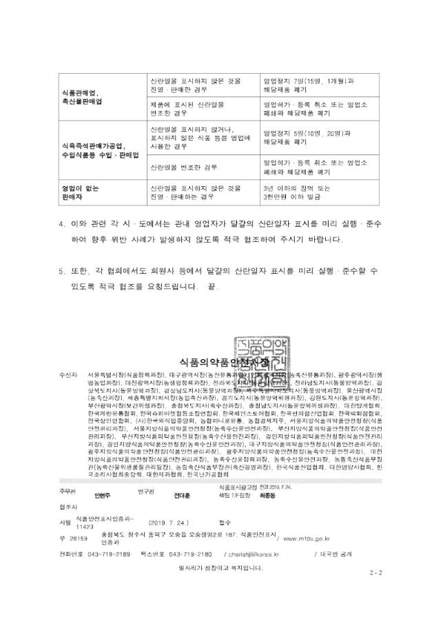 6234139117739.tif - ALSee_1.pdf_page_1.jpg